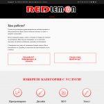 Нова фрийланс платформа пуска специални услуги за работещите на свободна практика