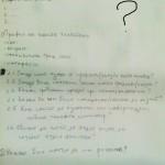 3 предпоставки за успешен блог
