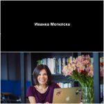 3 начина да разшириш мрежата си от бизнес контакти, докато всичко се случва онлайн
