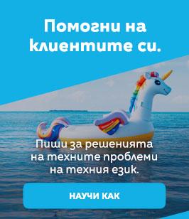 индивидуално копирайтинг обучение, Иванка Могилска