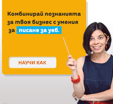 Копирайтинг курс онлайн